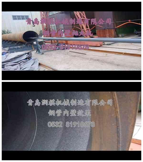 质量好的钢管内壁抛丸机&钢管内壁除锈机&钢管内壁清理机