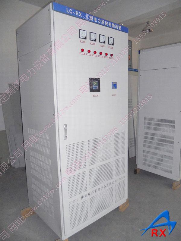 电容器谐波治理设备-生产企业