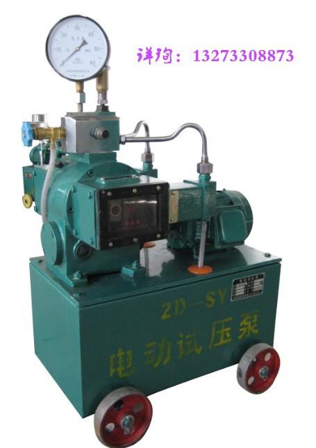 广州超高压打压泵厂家日常维保须知