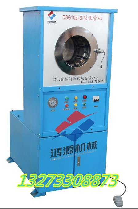 辽宁数控锁管机产品概述锁管机产品供应