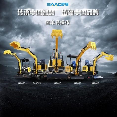 挖掘机 18型微型挖掘机价格