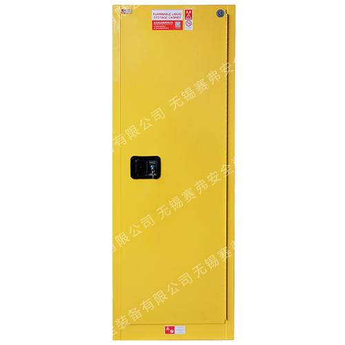 无锡赛弗易燃品存储柜SF-LSS022FA