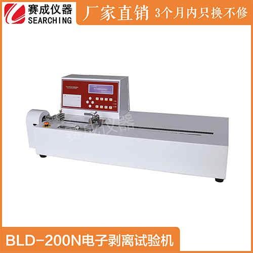 BLD-200N纸板层间剥离强度测试仪