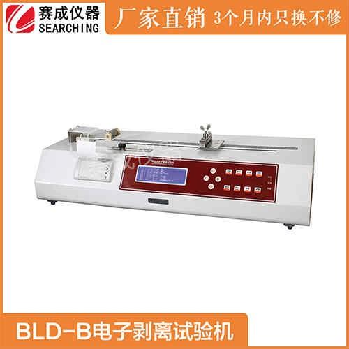 BLD-B贴剂180度卧式剥离试验机