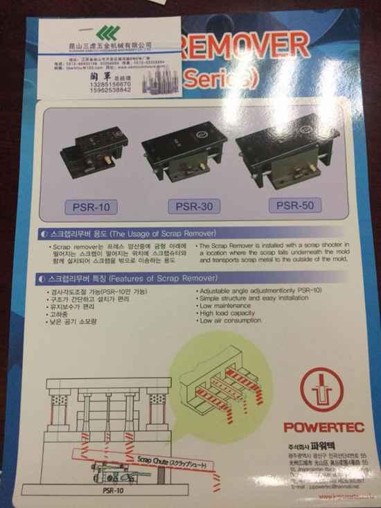 江苏浙江废料搬送装置,韩国原装进口品质