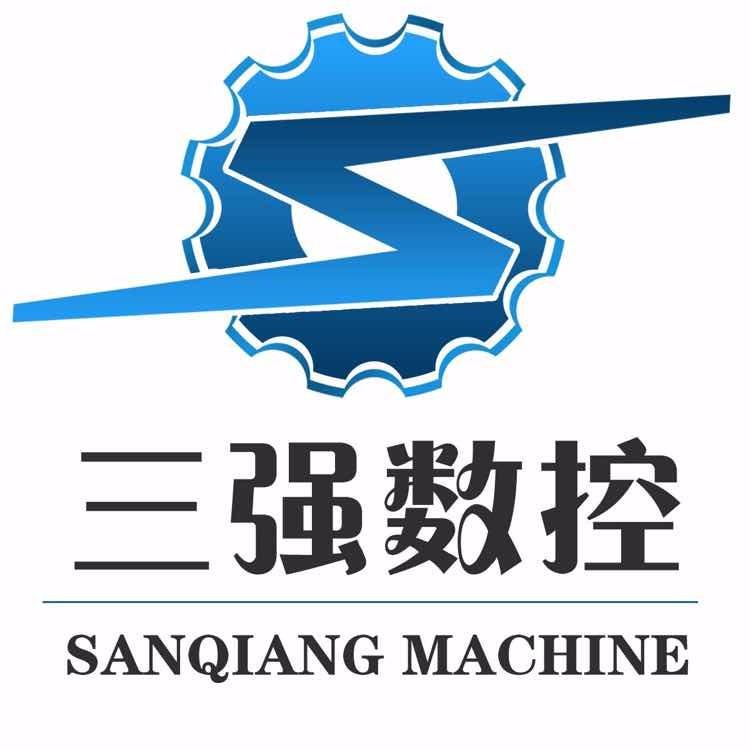 济南三强数控设备有限公司