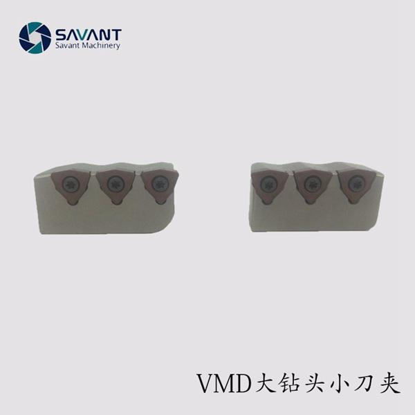 VMD大钻头小刀夹