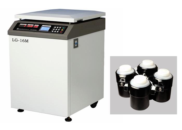 LG-16M立式高速大容量冷冻离心机