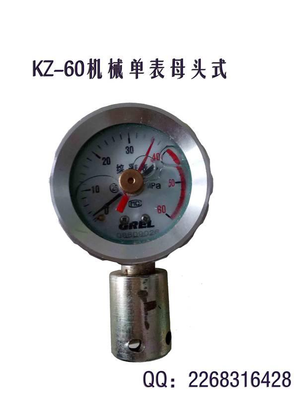 恒安双针记忆耐震测压机械压力单表KJ10/DN10