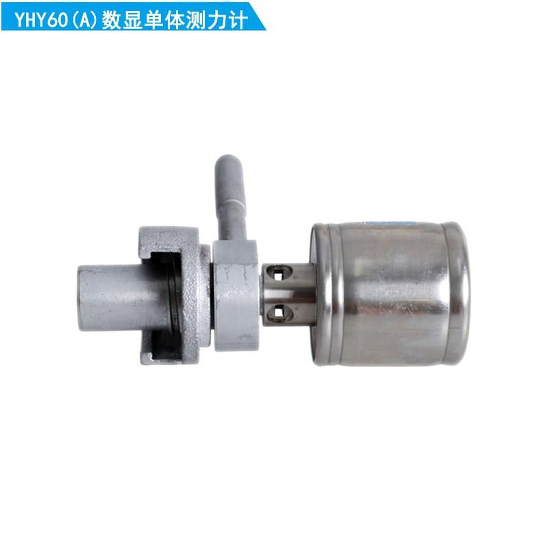 YHY60(A)数显单体支柱测压仪