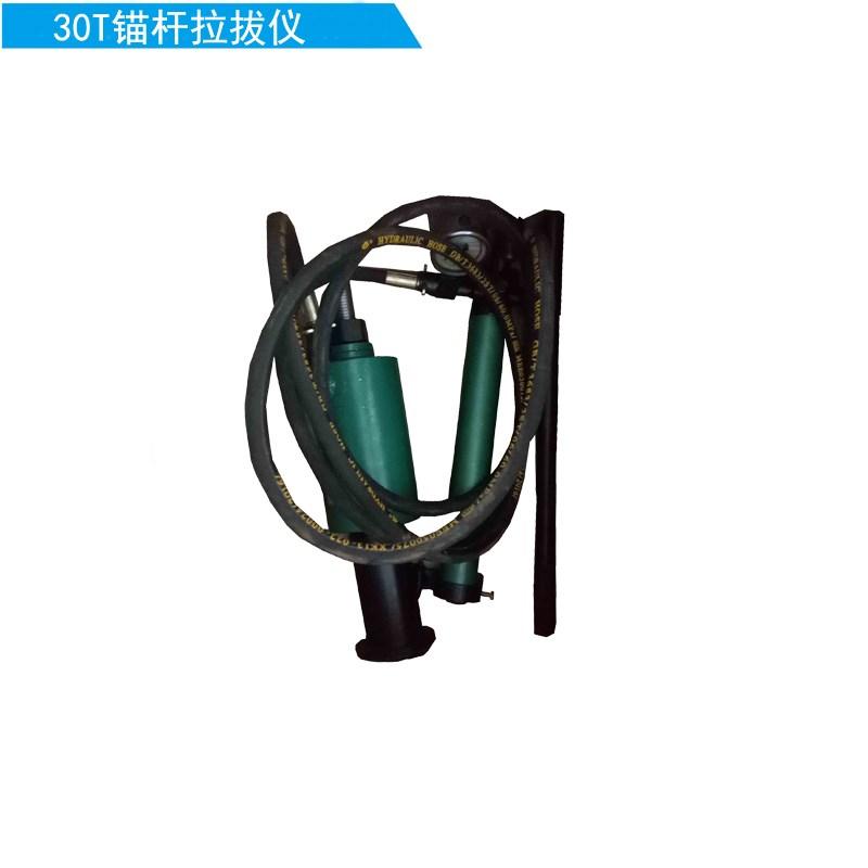 矿用锚杆拉力计|锚杆拉拔仪(10、20、30吨)
