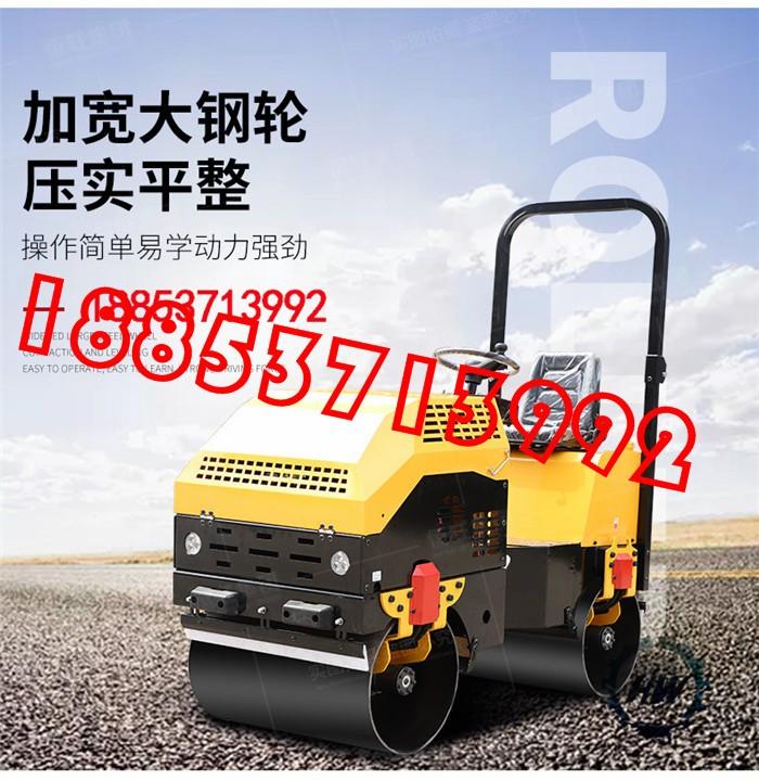小型压路机 道路座驾式震动压路机 汽油柴油压路机 路面手扶压实机