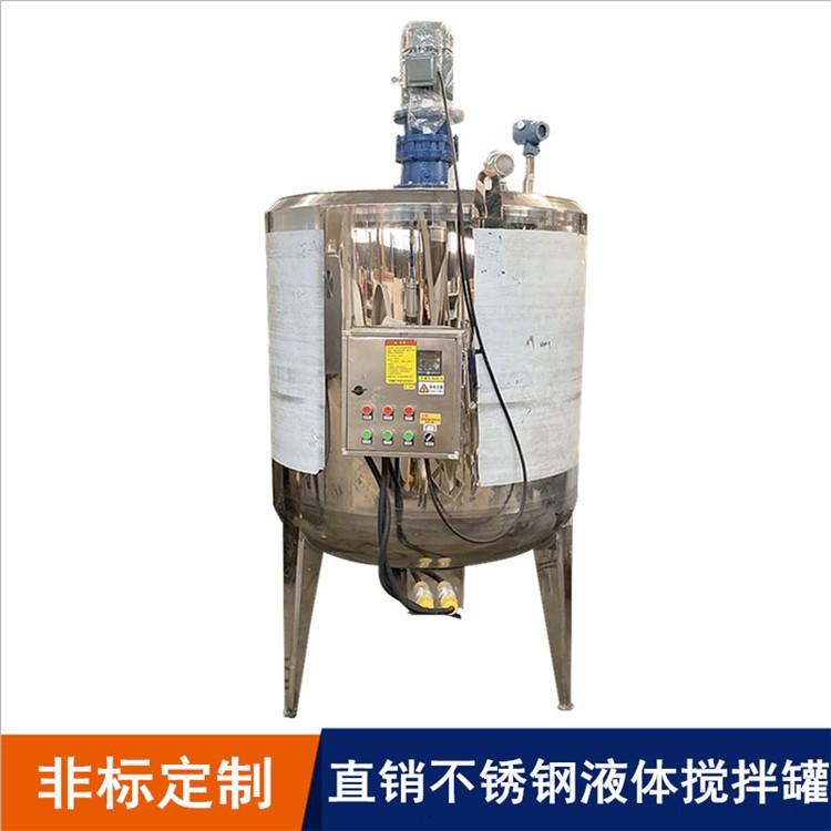 304不锈钢液体搅拌罐牙膏恒温均质乳化罐双层电加热反应釜