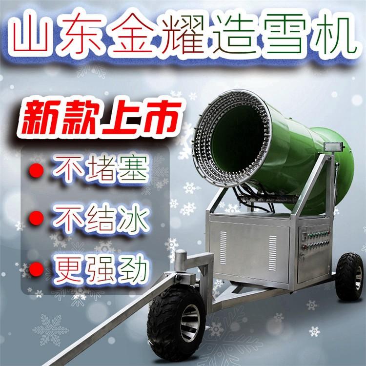 火力可以全开 展示国产造雪机 大功率设备