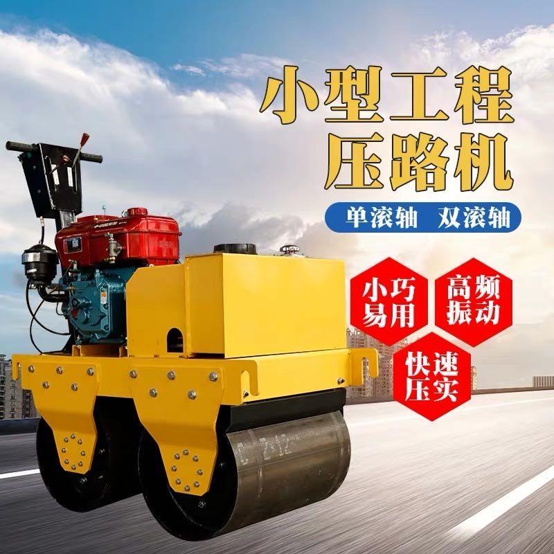 坚强者能在命运之风暴中奋斗 小型压路机 柴油压路机