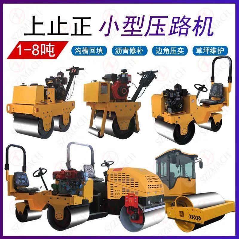 各种类型压路机 JY-1000座驾压路机