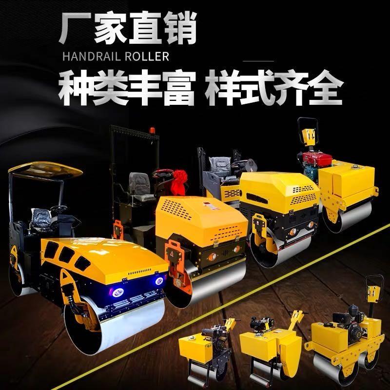 手扶单轮柴油      JY-600C