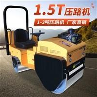 JY1-2T座驾式压路机 厂家直销