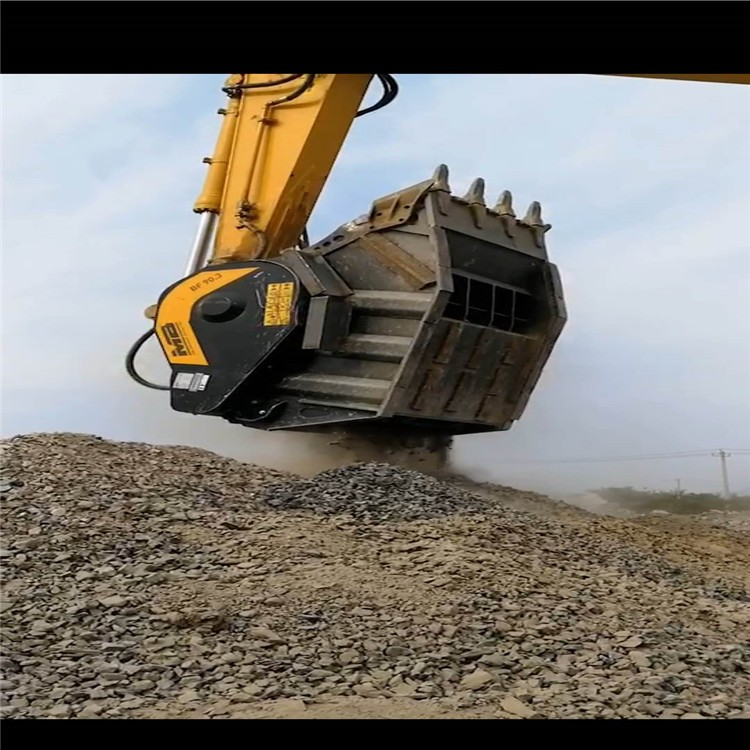 专业制造 高性能液压粉碎铲斗 破碎机 碎石斗