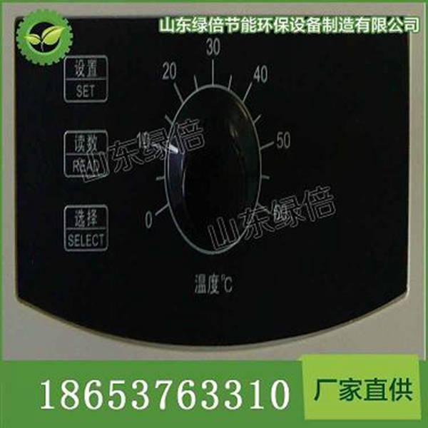 山东绿倍供应DJ-1三参数水质分析仪,同时测量钙、镁离子及水硬度的三参数水质分析仪
