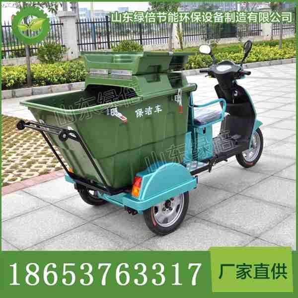 河北电动三轮垃圾转运车电动快速保洁车电动垃圾