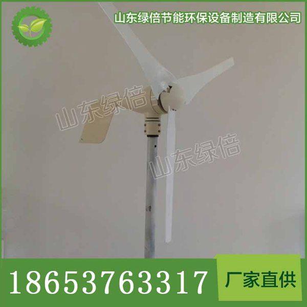 济宁600W风力发电机风力发电机桨叶