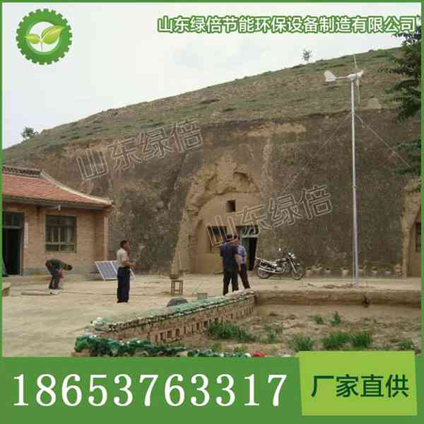 四川2.5kw发电机风力发电机厂家排名
