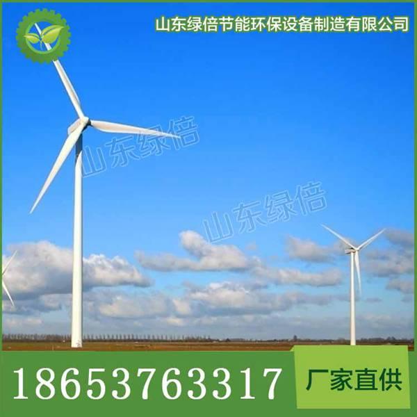 成都5KW风力发电机风力发电机一个多少钱