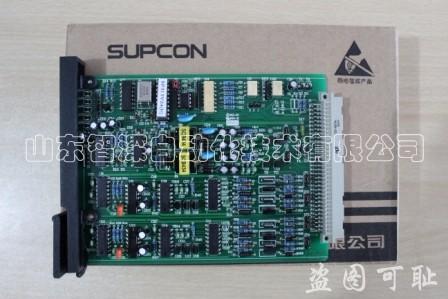 电流信号输入卡SP313 设备卡件 型号齐全 欢迎来电详询