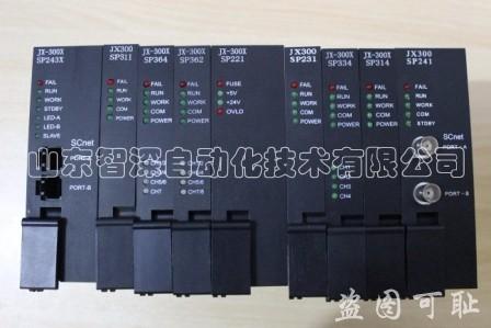 热电阻信号输入卡(小量程)SP317 DCS备件专供 原厂正品