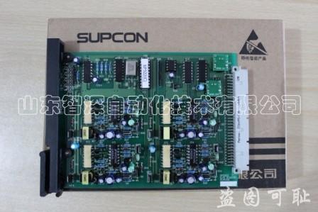 模拟信号输出卡 SP322 自动化成套控制 卡件 正品 低价