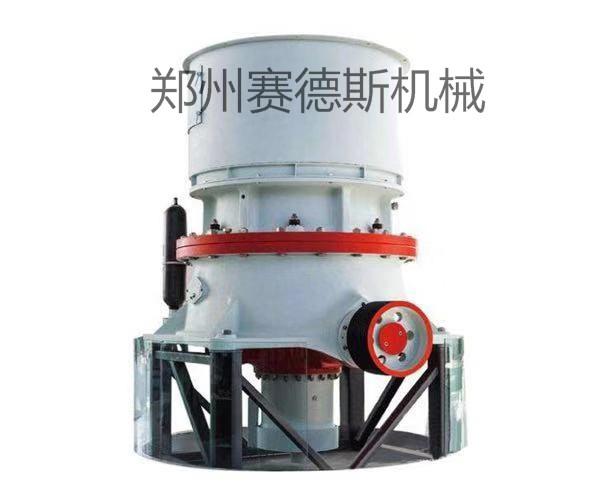 HST系列型高效液压式圆锥破碎机