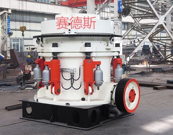 HPT系列高效液压圆锥破碎机