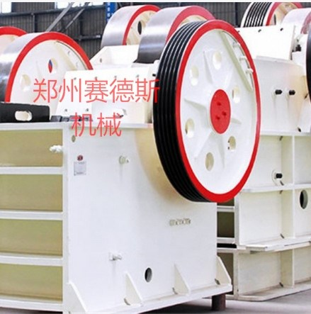 河南郑州赛德斯机PE系列深腔鄂式破碎机