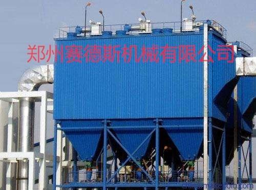 布袋式除尘器 郑州赛德斯机械 厂家直销脉冲式除尘器  品质至上价格更优 欢迎来电