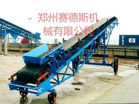 高效率皮带式输送机郑州赛德斯机械厂家直供皮带式输送机