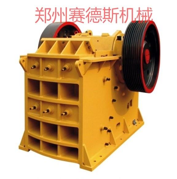 郑州赛德斯机械PEW系列欧版鄂式破碎机
