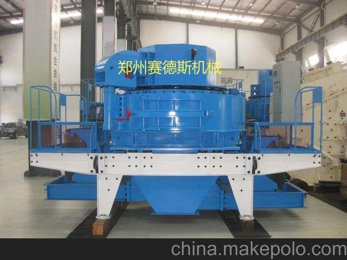 VSI系列高效立轴冲击式破碎机郑州赛德斯机械厂家直销
