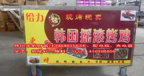 木炭烧烤炉烤鸡炉价格6排摇滚烤鸡炉