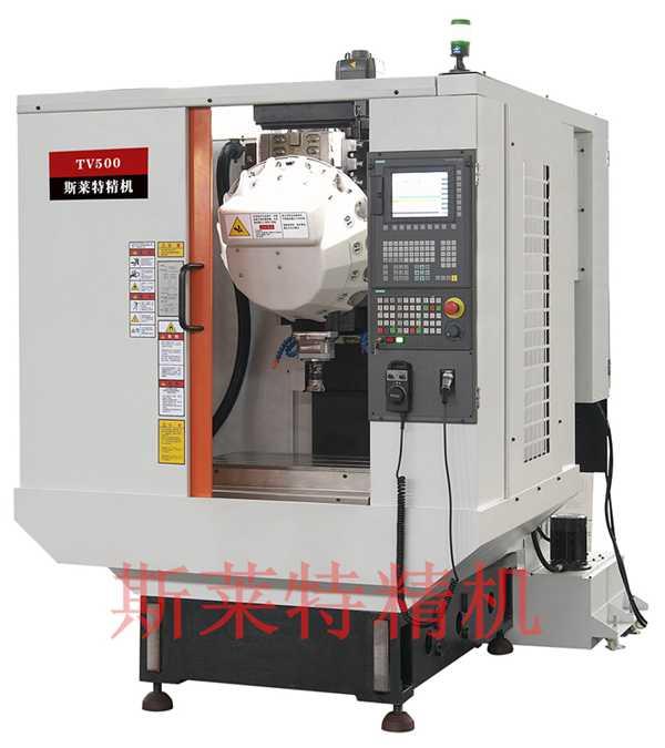 高速钻攻中心机精密型CNC钻攻中心