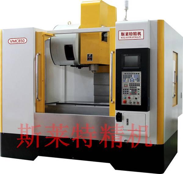 精密型VMC850加工中心价格立式加工中心型号