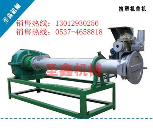 贵州塑料造粒机供应商