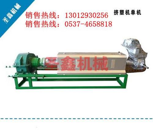 四川塑料颗粒机好品质塑料颗粒机平台