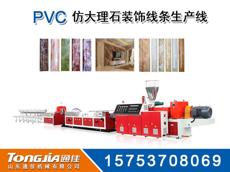 PVC微晶石木地板生产线设备