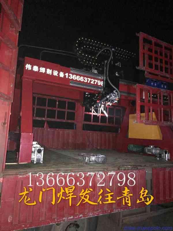 常年供应生产自动焊接机器人,龙门焊,数控等离子焊接设备
