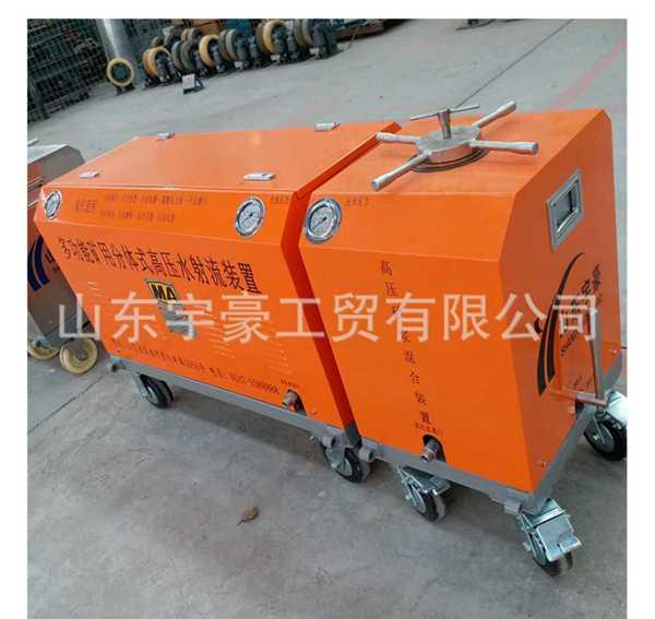 山东宇豪厂家直销 DSM-4.5-15-B矿用水切割机