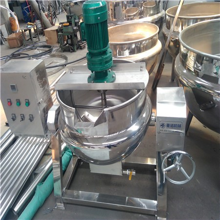 火锅底料熬制夹层锅 可倾带搅拌蒸煮锅