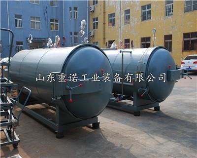 供应橡胶硫化罐 胶带硫化罐 含上门安装