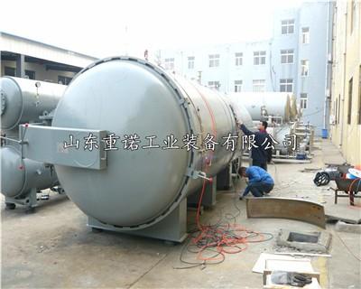 诸城做电加热橡胶硫化罐的厂家橡胶制品硫化锅