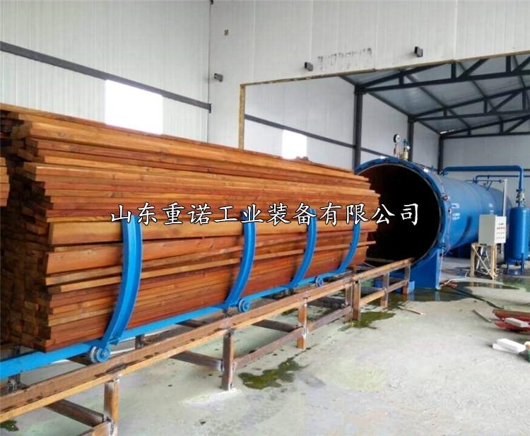 蒙古包木条木板高温软化罐榆木定型折弯设备
